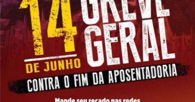 SEAAC Campinas estará fechado nesta sexta-feira, 14, em apoio à Greve Geral